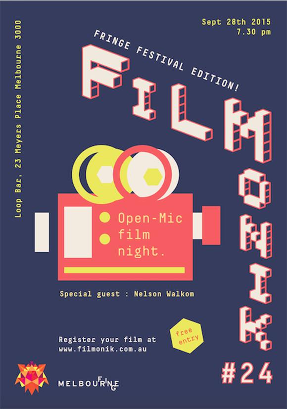 FILMONIK FRINGE Loop- Meyers Place