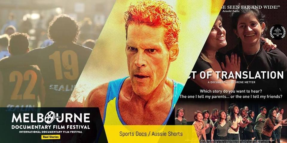 MDFF: Sports & Aussie Shorts MDFF LOOP