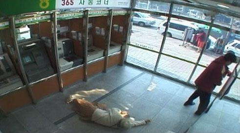 Bong Joon-ho Shorts (1994-2004) - Free film screening