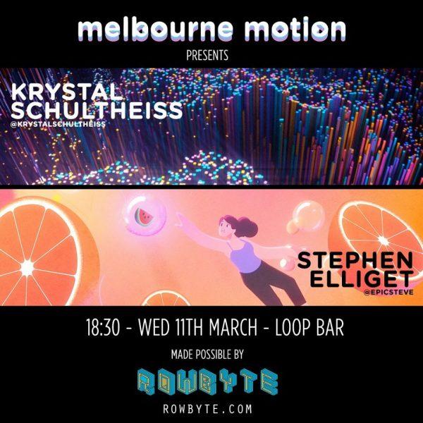Melbourne Motion March